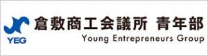 倉敷商工会議所青年部HP